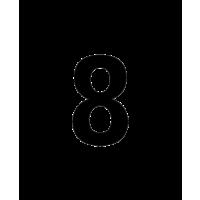 Glyph 279