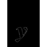 Glyph 464