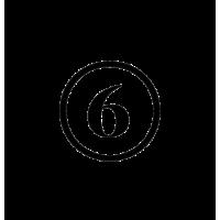 Glyph 933