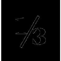 Glyph 719
