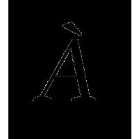 Glyph 44