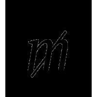Glyph 475