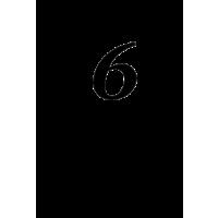 Glyph 664