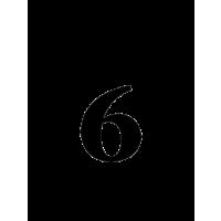Glyph 556