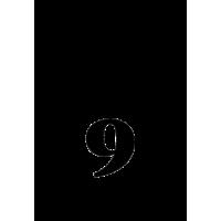 Glyph 684