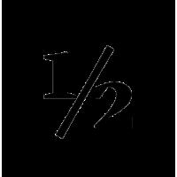 Glyph 713