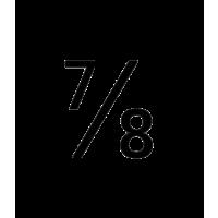 Glyph 790