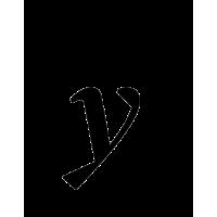 Glyph 156