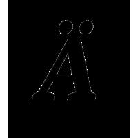 Glyph 43