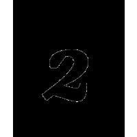 Glyph 542