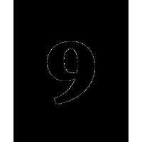 Glyph 496