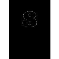 Glyph 666