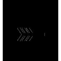 Glyph 823