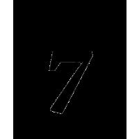 Glyph 547