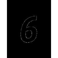 Glyph 549