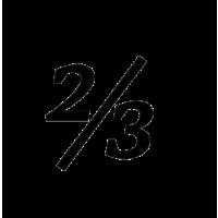 Glyph 720