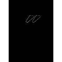 Glyph 775