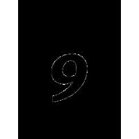 Glyph 559