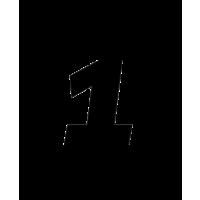 Glyph 471