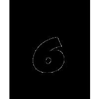 Glyph 506