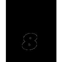Glyph 632