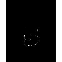Glyph 655