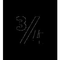 Glyph 786