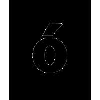 Glyph 365
