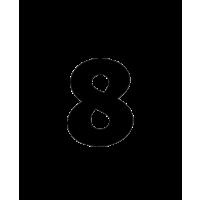 Glyph 495