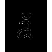 Glyph 181