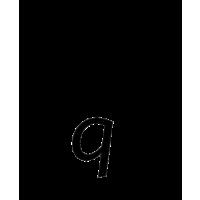 Glyph 450
