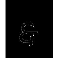 Glyph 675
