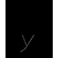 Glyph 458