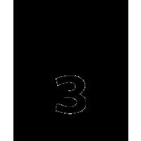 Glyph 626