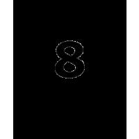 Glyph 648