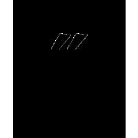 Glyph 724