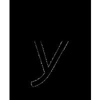 Glyph 158