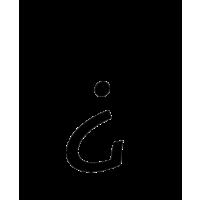 Glyph 567