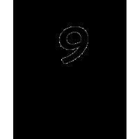 Glyph 616