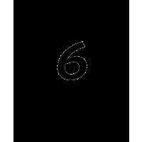 Glyph 647