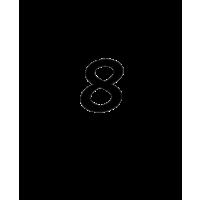 Glyph 649