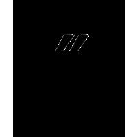 Glyph 702