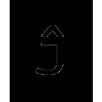 Glyph 353