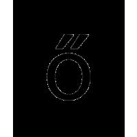 Glyph 370