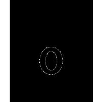 Glyph 650