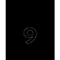 Glyph 659