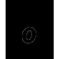Glyph 651