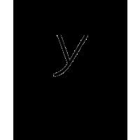 Glyph 431