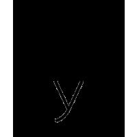 Glyph 457