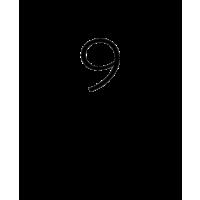 Glyph 615